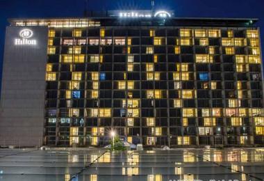 Hotel Hilton Munich Park 5*****